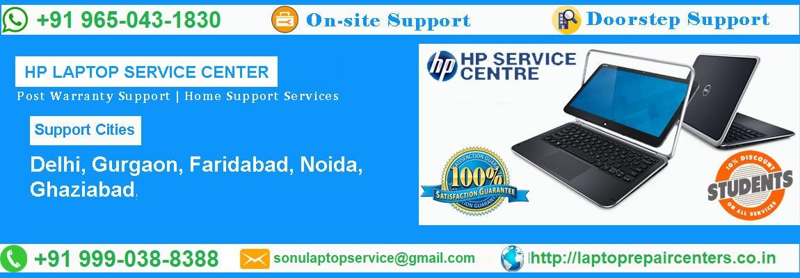 HP Service Center in Delhi