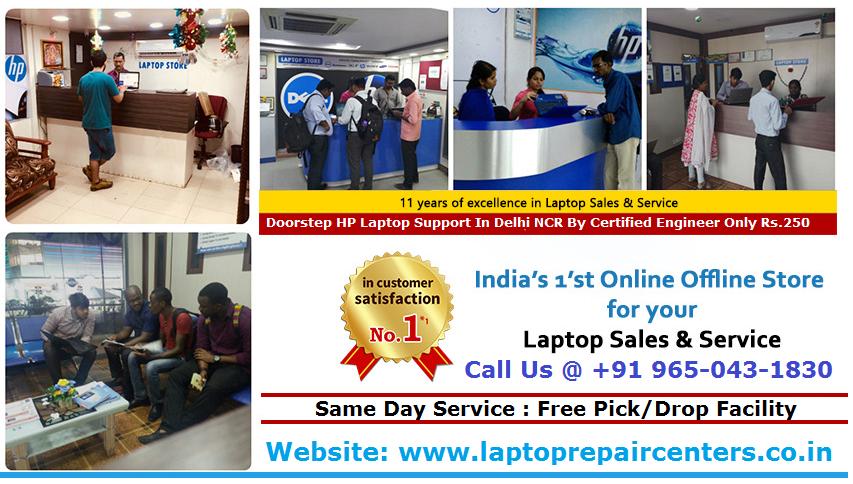 hp service center in indirapuram ghaziabad